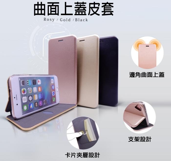 NEW 曲面掀蓋式皮套 5.5吋 Samsung S7 Edge G935F 手機殼 牛皮質感 隱形磁吸/卡片收納/全包覆 手機套/保護套/保護殼/可站立