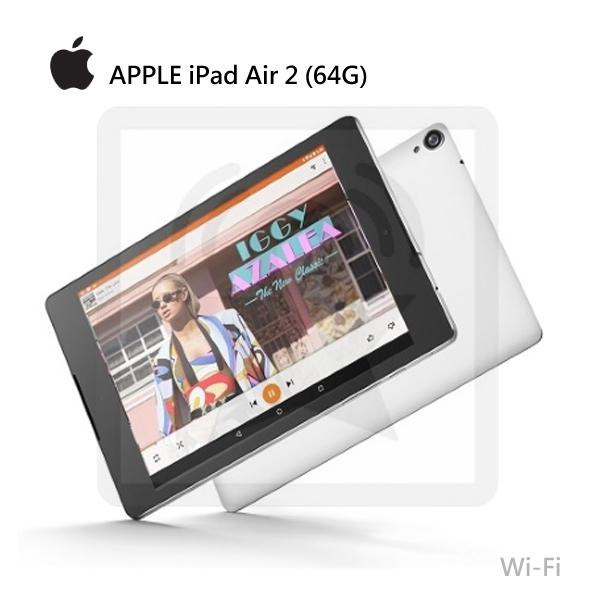【星欣】Apple iPad AIR 2 共三色 9.7吋 64G WIFI版 平板 直購價