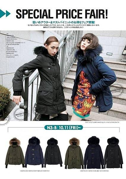 日本代購 正品 2015 SLY-N3B 秋冬長版短版 軍裝羽絨保暖連帽毛毛外套 四色可選