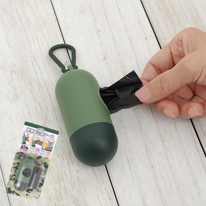 攜帶式迷你垃圾袋 收納袋 旅行用品 防水袋【SV5866】快樂生活網