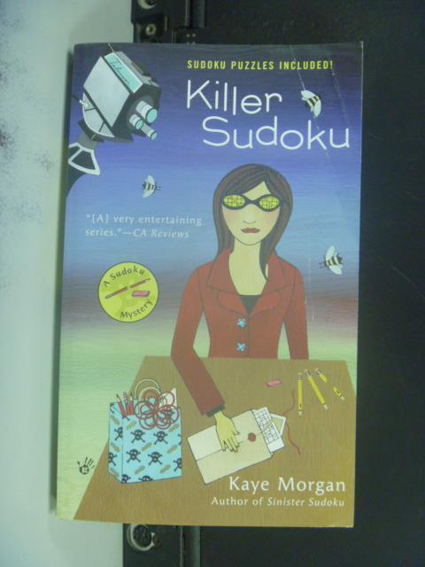 【書寶二手書T6/原文小說_ONO】Killer Sudoku_Kaye Morgan