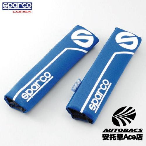【日本限量特定款】SPARCO CORSA安全帶護套BL (627397)