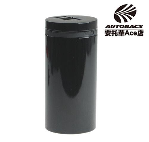 【日本獨家特定款】SEIWA太陽能灰皿W650黑邊  (571019)