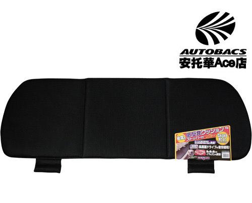 【日本獨家特定款】人気の低反発ウレタンチップトリプルクッション後座專用墊黑JC374 (461535)