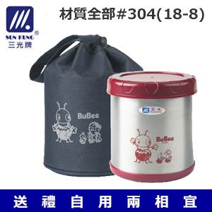 缺貨中 台灣製  三光牌   K-850B   蘇香真空保溫飯盒1入組-850c.c