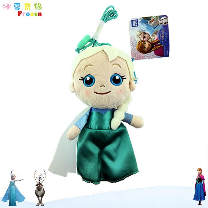 大田倉 日本進口正版迪士尼  Frozen 冰雪奇緣絨毛頸揹 零錢包 ELSA 玩偶 娃娃錢包 234552