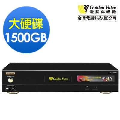 【金嗓電腦科技(股)公司卡拉OK伴唱機 火焰CPX-900PM】 大容量1500GB 超強多媒體播放 【伴唱機舊換新活動實施中】