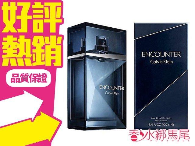 Calvin Klein 卡文克萊 CK ENCOUNTER 邂逅男性淡香水 香水空瓶分裝 5ml◐香水綁馬尾◐