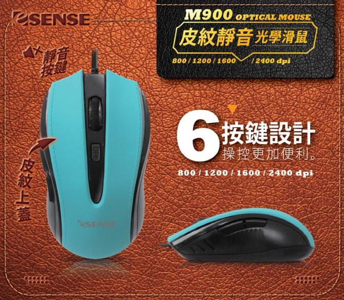 【迪特軍3C】Esense M900皮紋靜音光學滑鼠 ESM900