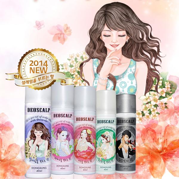 韓國 deoscalp 多功能甜心芳香噴霧(40ml)乾洗髮 髮香水 體香噴霧 體香劑