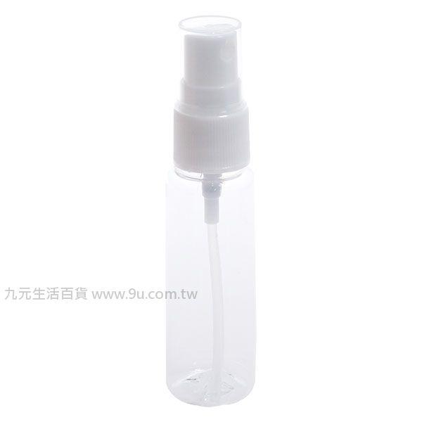【九元生活百貨】3823透明噴瓶/20cc 噴霧瓶
