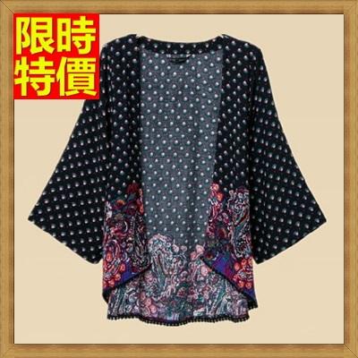 和服外套 和風女罩衫-日式寬鬆七分袖開衫式防曬小外套68af25【日本進口】【米蘭精品】