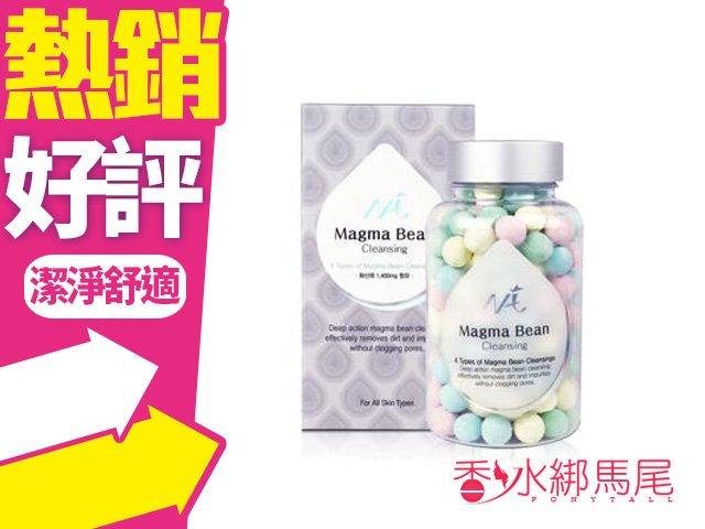 韓國 熱銷 NMC Magma Bean 岩漿火山深層潔顏豆 70g◐香水綁馬尾◐