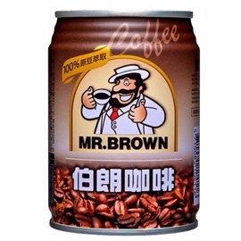金車伯朗咖啡-原味240ml-1箱(24罐)【合迷雅好物商城】