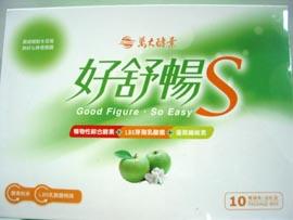 萬大酵素~好舒暢S(造粒粉末)10袋/盒