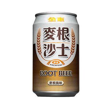 麥根沙士330ml/6罐/組【合迷雅好物商城】