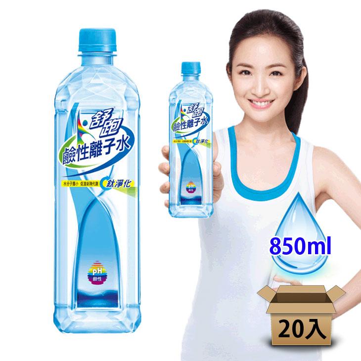 舒跑鹼性離子水850ml-1箱(20瓶)【合迷雅好物商城】