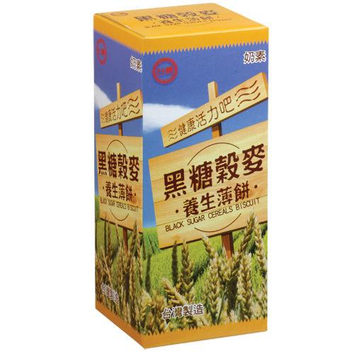 台糖黑糖穀麥養生薄餅120g/盒【合迷雅好物商城】
