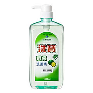 台塑生醫Dr's Formula-洗寶環保洗潔精(1000g/瓶)【合迷雅好物商城】