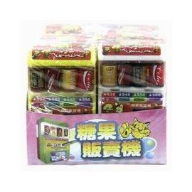 燕子城糖果販賣機(單個販售)【合迷雅好物商城】