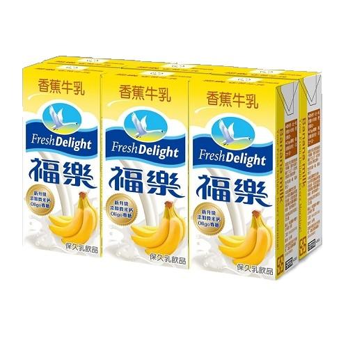 福樂保久乳200ml-6入-香蕉牛奶【合迷雅好物超級商城】