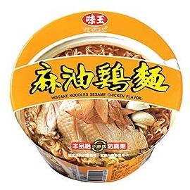 味王麻油雞麵紙碗裝--3碗/組【合迷雅好物商城】