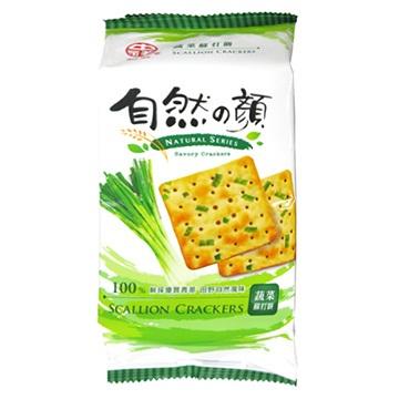 中祥自然之顏蔬菜蘇打餅獨享包80g【合迷雅好物商城】