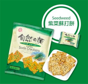 中祥自然之顏紫菜蔬菜蘇打餅乾310公克(量販包)【合迷雅好物商城】