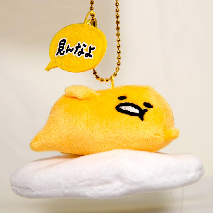 蛋黃哥 絨布玩偶 吊飾 日本限定正版商品 Gudetama