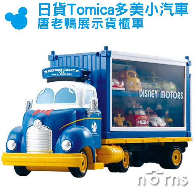 NORNS 【日貨Tomica唐老鴨展示貨櫃車】日本TOMICA 多美小汽車 迪士尼 Disney 收納