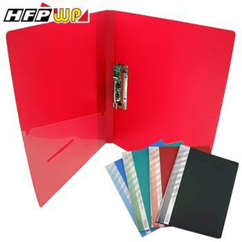 HFPWP 中間強力夾 環保材質 非大陸製 BOF307 / 個