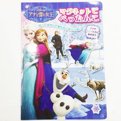 冰雪奇緣 艾莎 安娜 ELSA ANNA 磁鐵 紙娃娃 角色扮演 玩具 正版日本進口 * JustGirl *