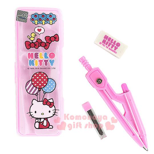 〔小禮堂〕Hello Kitty 盒裝圓規組《粉透明.坐姿.拿氣球》實用的繪圖小工具