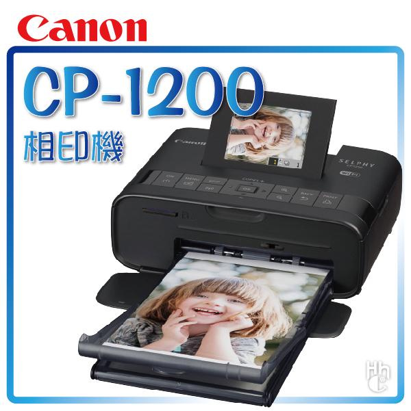 ➤加贈5組獨家手創貼紙+54張相紙【和信嘉】Canon CP-1200 相印機(黑色) CP1200 相片印表機 印相機 公司貨 原廠保固一年