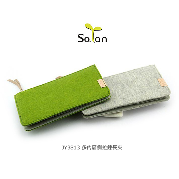 【愛瘋潮】SoTan 素然主張 JY3813 多內層側拉鍊長夾 環保材質 皮夾 手拿包
