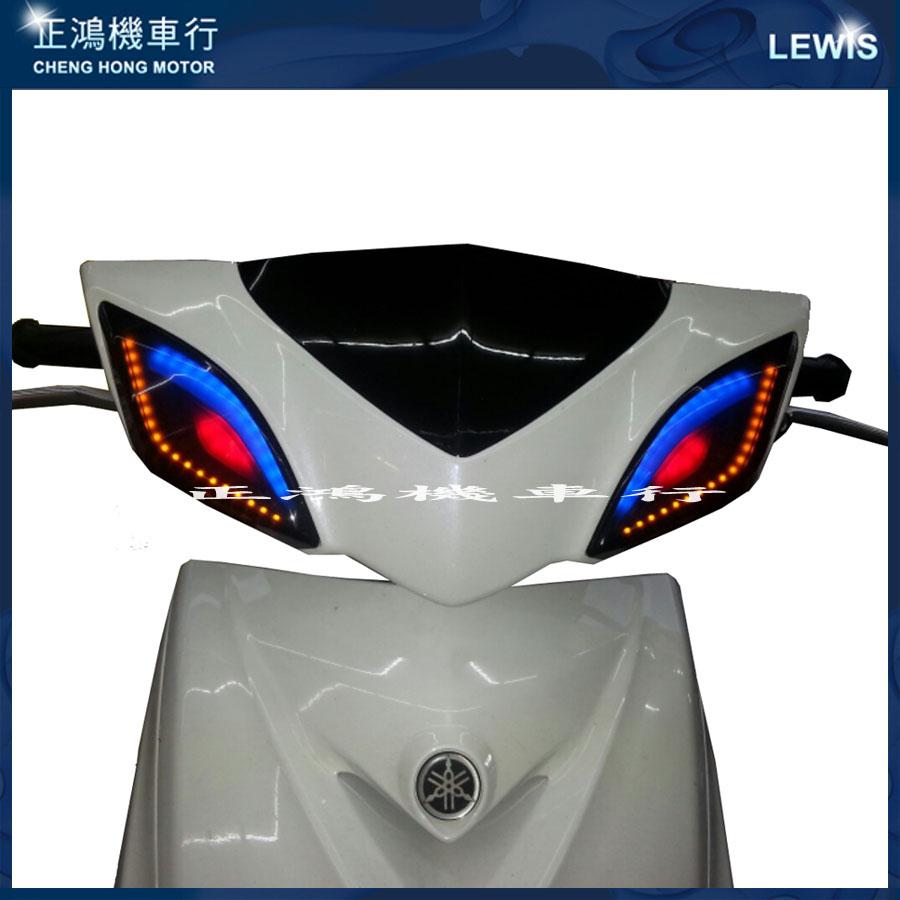 正鴻機車行 新勁戰三代 LED前方向燈組 戰神 日形燈組