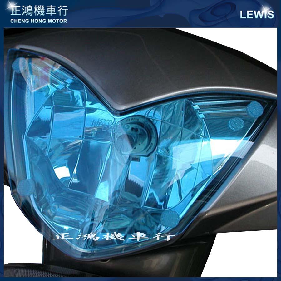 正鴻機車行 大燈罩護片 超5 G5 G6E