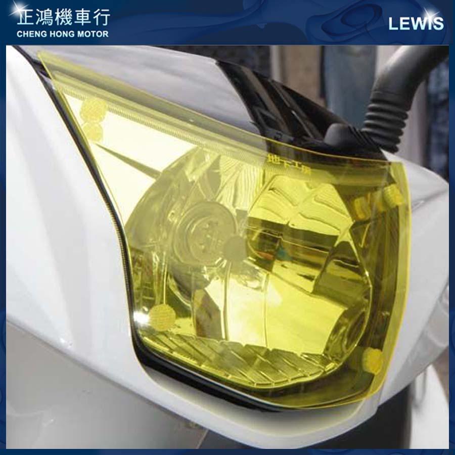 正鴻機車行 大燈罩護片 GTR AERO