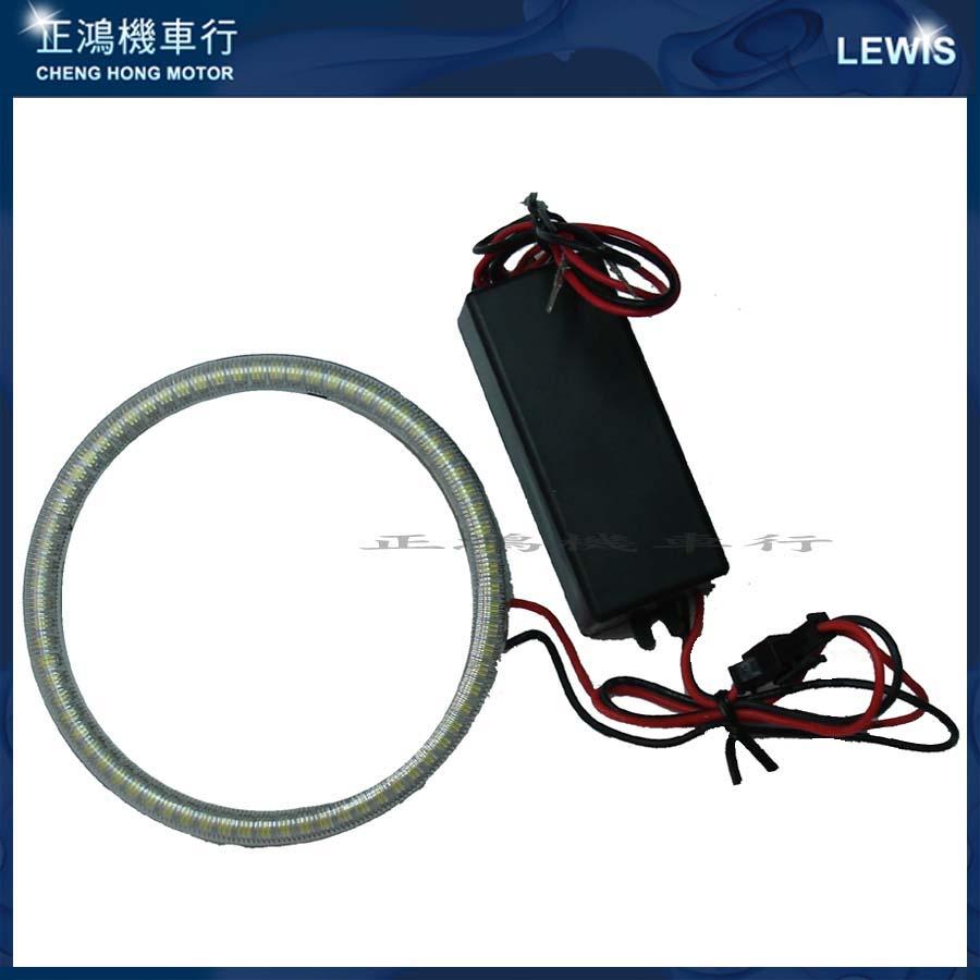 正鴻機車行 8CM SMD壓克力光圈 7CM SMD壓克力光圈 風扇燈 風扇外蓋燈