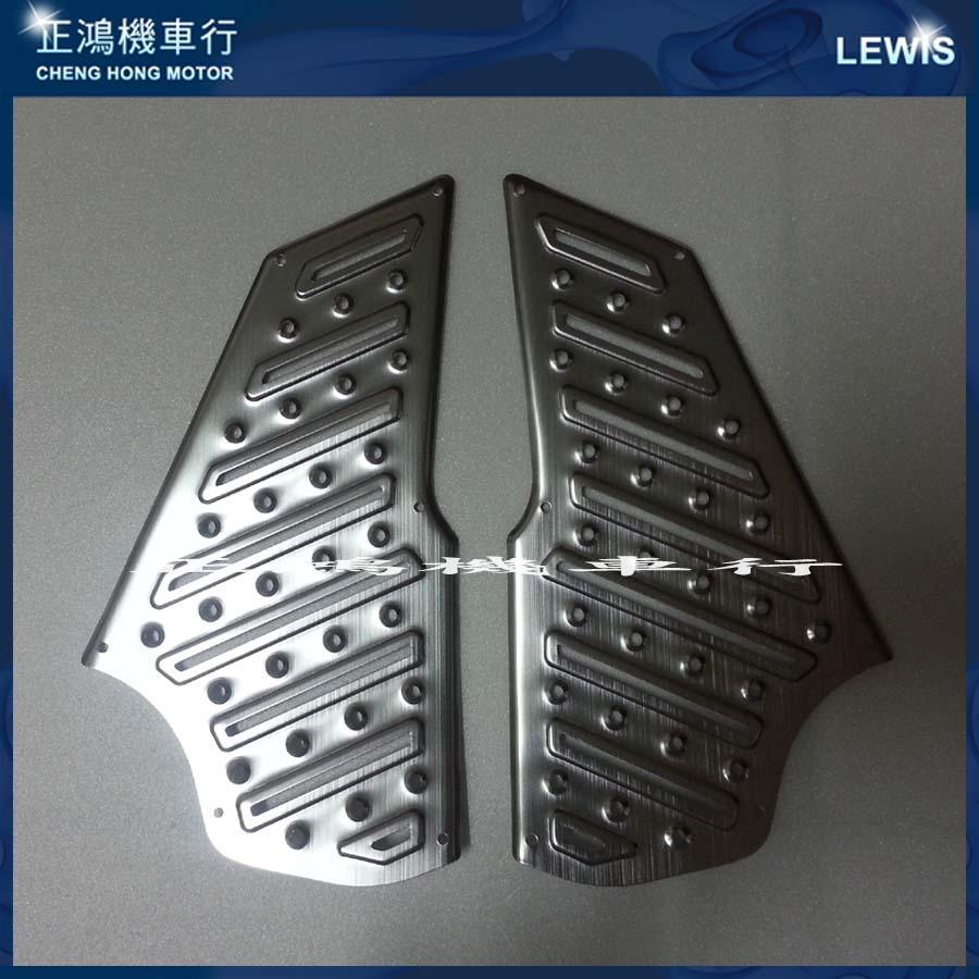 正鴻機車行 KOSO 中間鋁合金踏板 新勁戰三代