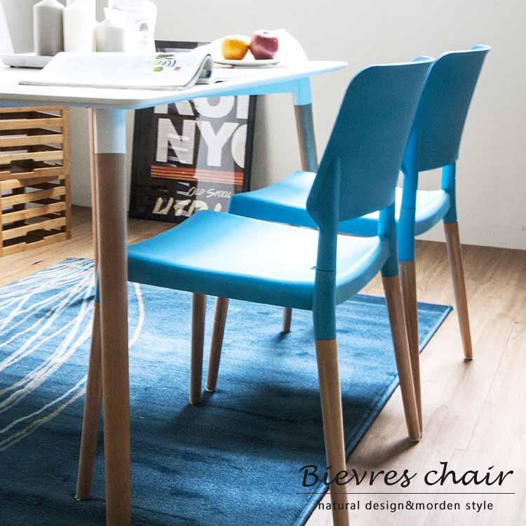 【日本林製作所】比耶夫餐椅/書桌椅/北歐風(HT-114)