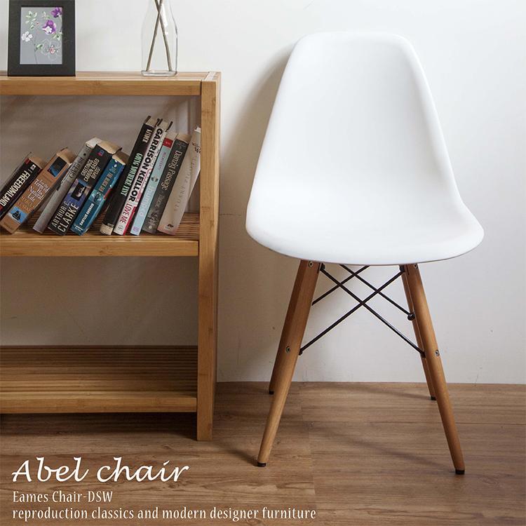 【日本林製作所】威托格椅 復刻版/EAMES/餐椅/書桌椅/北歐風(HT-108)
