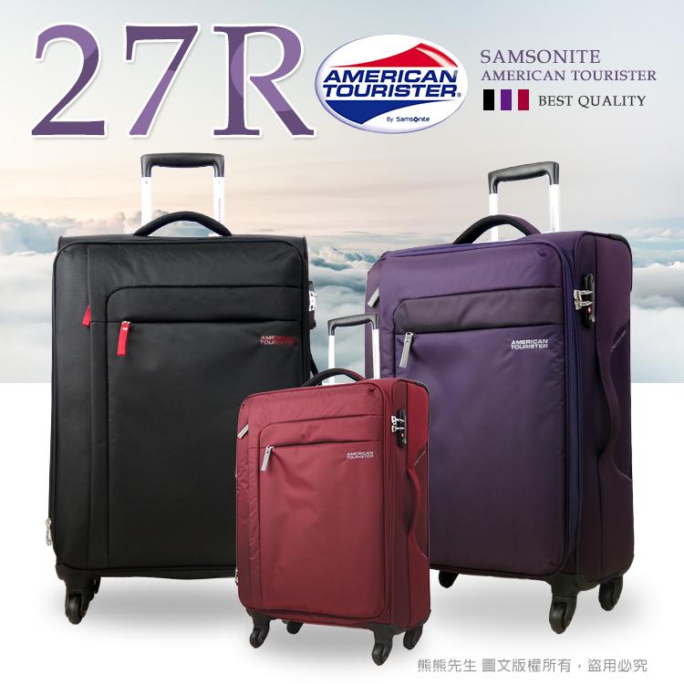行李箱《熊熊先生》新秀麗 27R 極輕量 SURF  美國旅行者 American Tourister 旅行箱 29吋可加大  極度輕量 TSA鎖(送好禮)