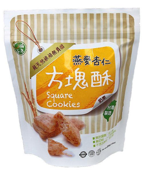 口福不淺 燕麥杏仁方塊酥 (奶素) 200g/包