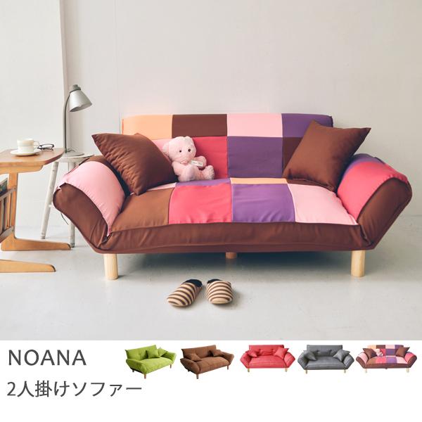 貴妃椅 2人沙發 沙發床【M0017】KAN簡約現代雙人沙發(六色) MIT台灣製  完美主義