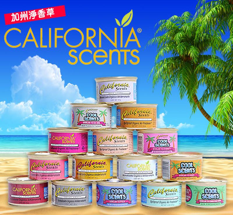 California Scents加州淨香草~芳香劑42G 美國進口