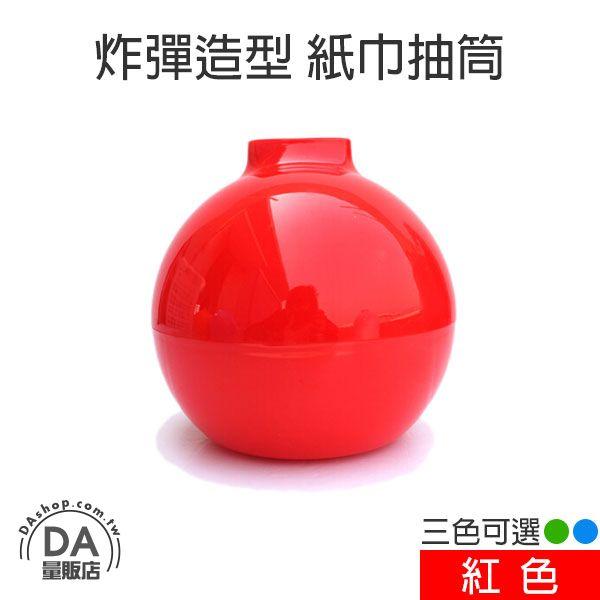 《DA量販店》聖誕禮物 創意 生活 紙巾 衛生紙 炸彈 造型 面紙盒 紙巾盒 紅色(V50-0390)