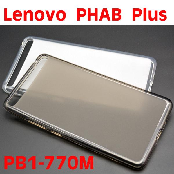 【布丁套】聯想 Lenovo PHAB Plus PB1-770M 6.8吋超薄超透清水套/TPU/高清果凍保謢套/水晶套/矽膠套/軟殼