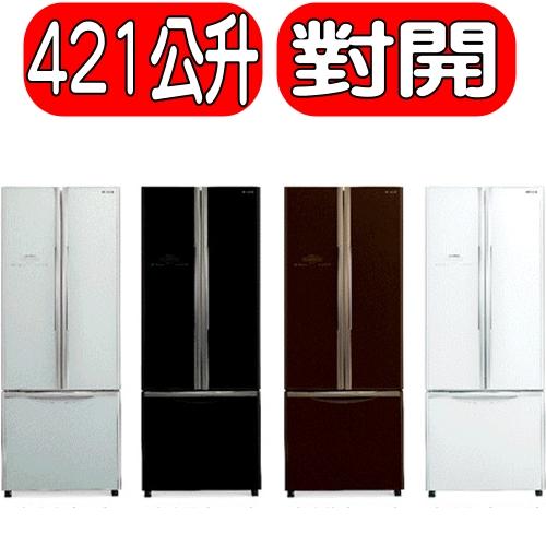 《特促可議價》HITACHI日立【RG430】三門對開冰箱