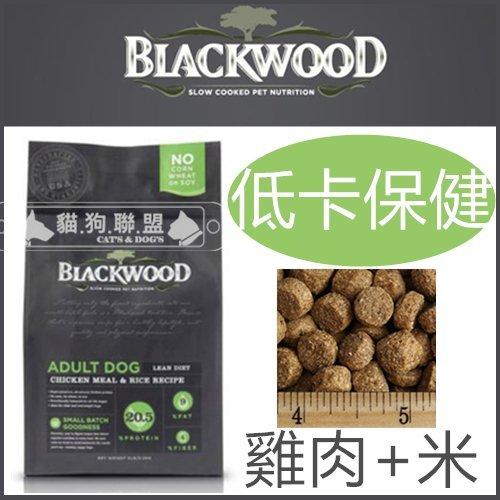 +貓狗樂園+ BLACKWOOD柏萊富【特調全犬。低卡保健配方。雞肉+米。30磅】1940元
